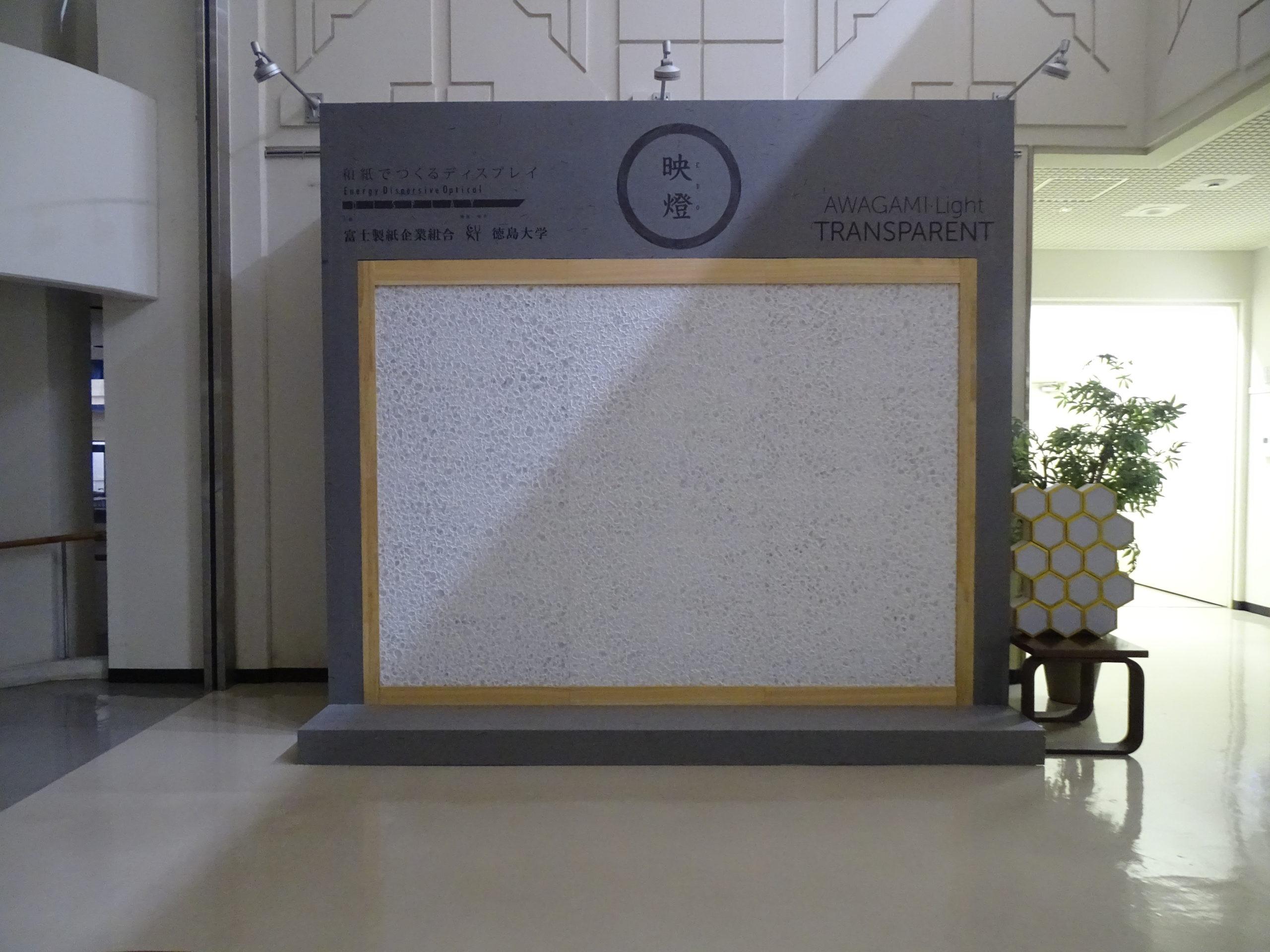 Honeycomb LED Display