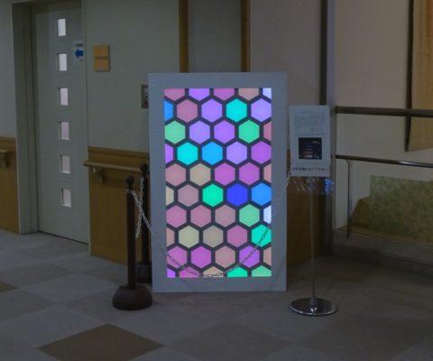 徳島市民病院に期間限定展示